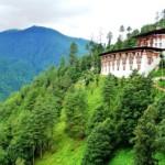 Monasterio de Tango (Bután)